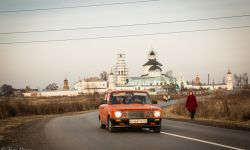 Kolomna: Quaint Moscow Region Town