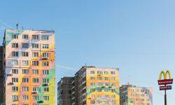 Moscow Suburbs: Facades of Ramenskoe