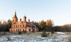 Visit to Russian 'Ghost' Village