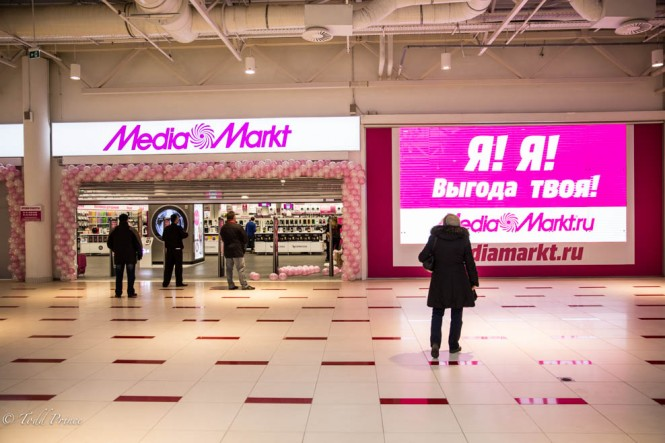 Media Markt is one of the anchor tenants at AviaPark.