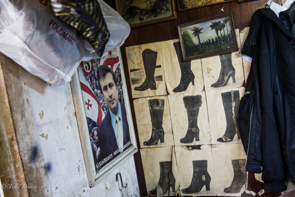 Batumi Shoe Repair Store-6