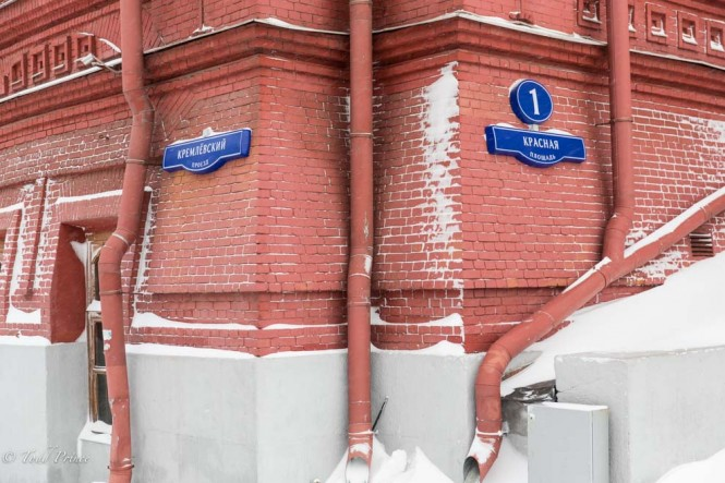 Snow clings to this wall on Red Square.