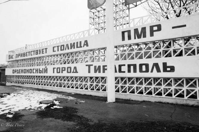Sign welcoming people to Tiraspol.