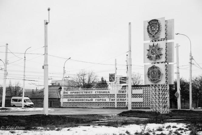 Transnistria's Soviet emblem at the entrance to Tiraspol