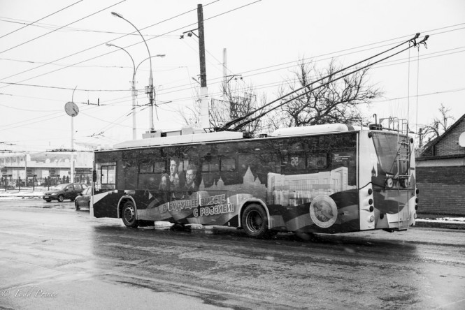 Tiraspol City Bus reads ''A future together with Russia.''