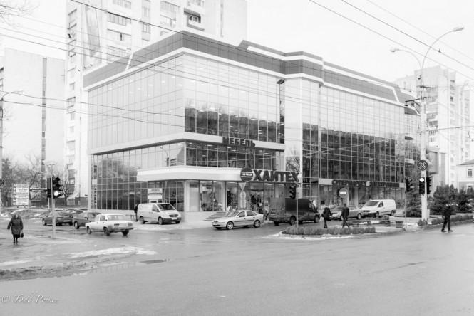 A modern retail store in Tiraspol