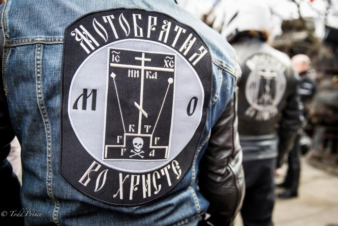 Bikers standing outside the headquarters.