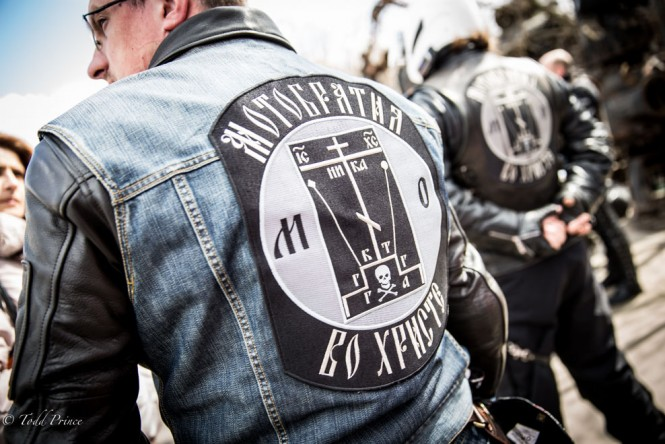''Bike Brothers in Christ'' might be the correct translation on this jacket.