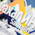 The Sakhalin sign at the ski slopes.