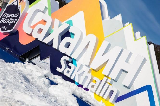 Sakhalin sign at top of ski resort.