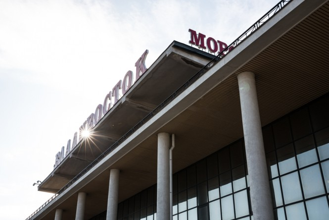 The sun breaking through the 'Vladivostok' sign at the train station.