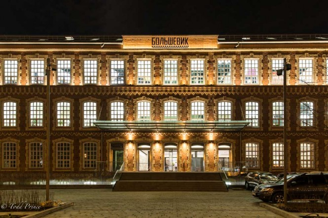 Like the Red Rosa 1875 building, this former Moscow factory was recently refurbished and converted to an office building.